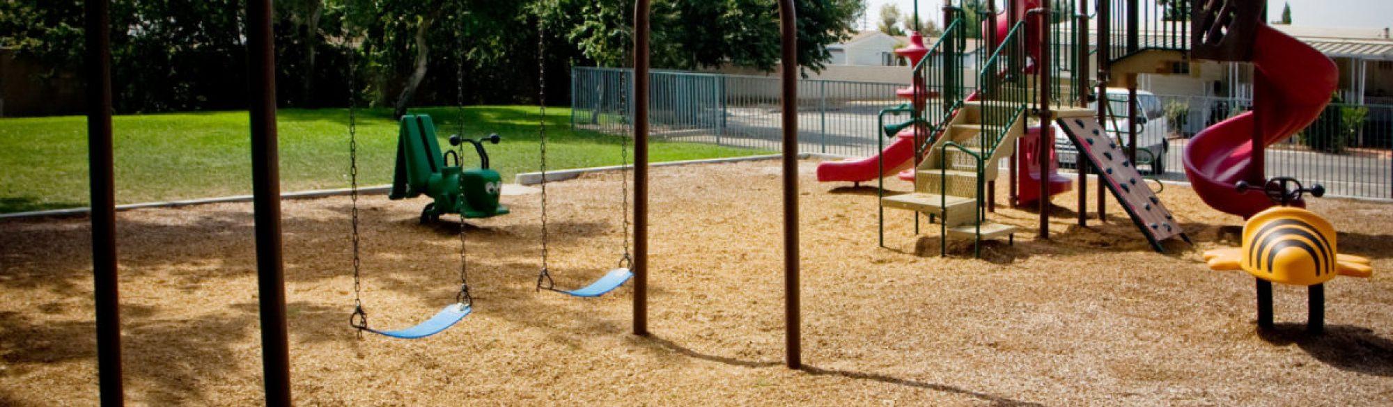Sequoia-Plaza